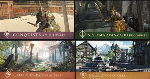 《The Elder Scrolls:Blades》2018年秋天即将登场